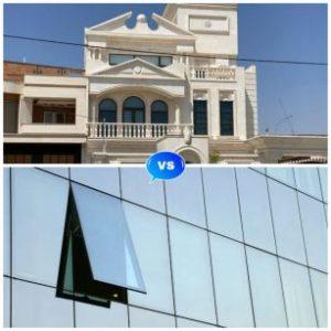 نمای سنگ یا شیشه ای