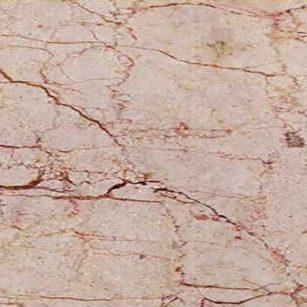 سنگ مرمریت نفیس یزد